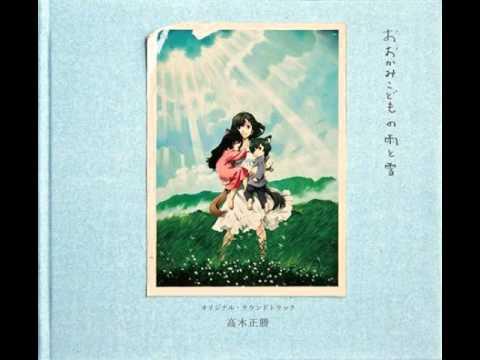20.あめつちひといぬ(映画未使用曲) mp3
