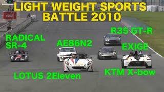 LIGHTWEIGHT SPORTS SPECIAL!! #5 TSUKUBA BATTLE!!!【Best MOTORing】2010 thumbnail