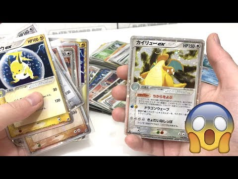 BUYING RARE POKEMON CARDS FROM YAHOO JAPAN AUCTION!!!