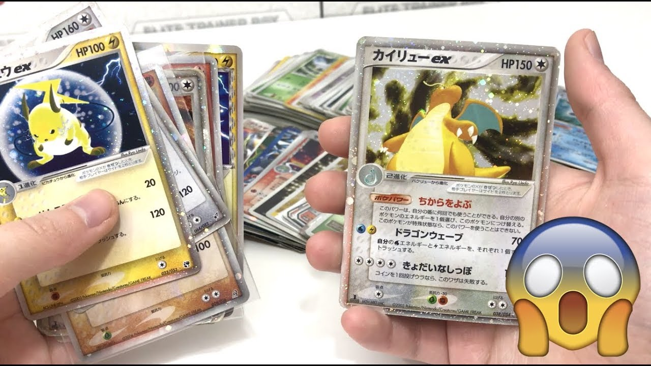 Japanese vs. Korean Pokemon Cards - YouTube