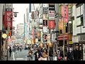 Exploring some of Tokyo's Tourist Attractions - Japan - Wanderlust Storytellers -