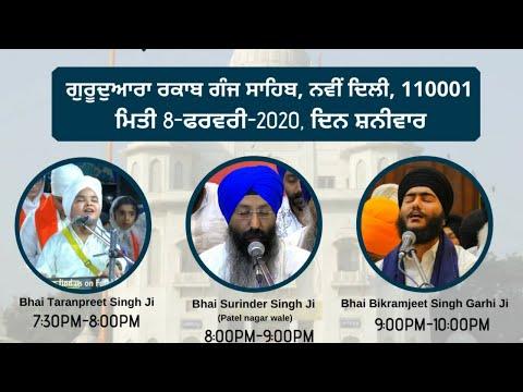 Live-Now-Gurmat-Kirtan-Samagam-From-G-Rakabganj-Sahib-Delhi-08-Feb-2020-Live-Gurbani-Kirtan-2020