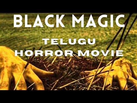 BlackMagic telugu horror feature film shot on canon 550d