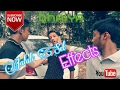 Jalali Set Effects | Funny Compliment | Bhaiya Entertainment LTD
