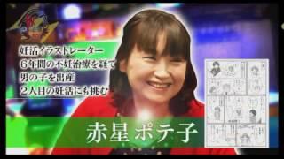 2月24日(金)放送 【MC】SHELLY 男子は見なくて結構!男子禁制・日本一...