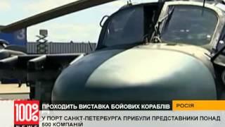И себя показать, и на других посмотреть - в Санкт-Петербурге открылся Военно-морской салон