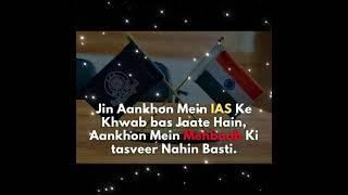 kabhi hasna h kabhi rona h jivan sukh..upsi /upsc /ias  motivational video song p.k