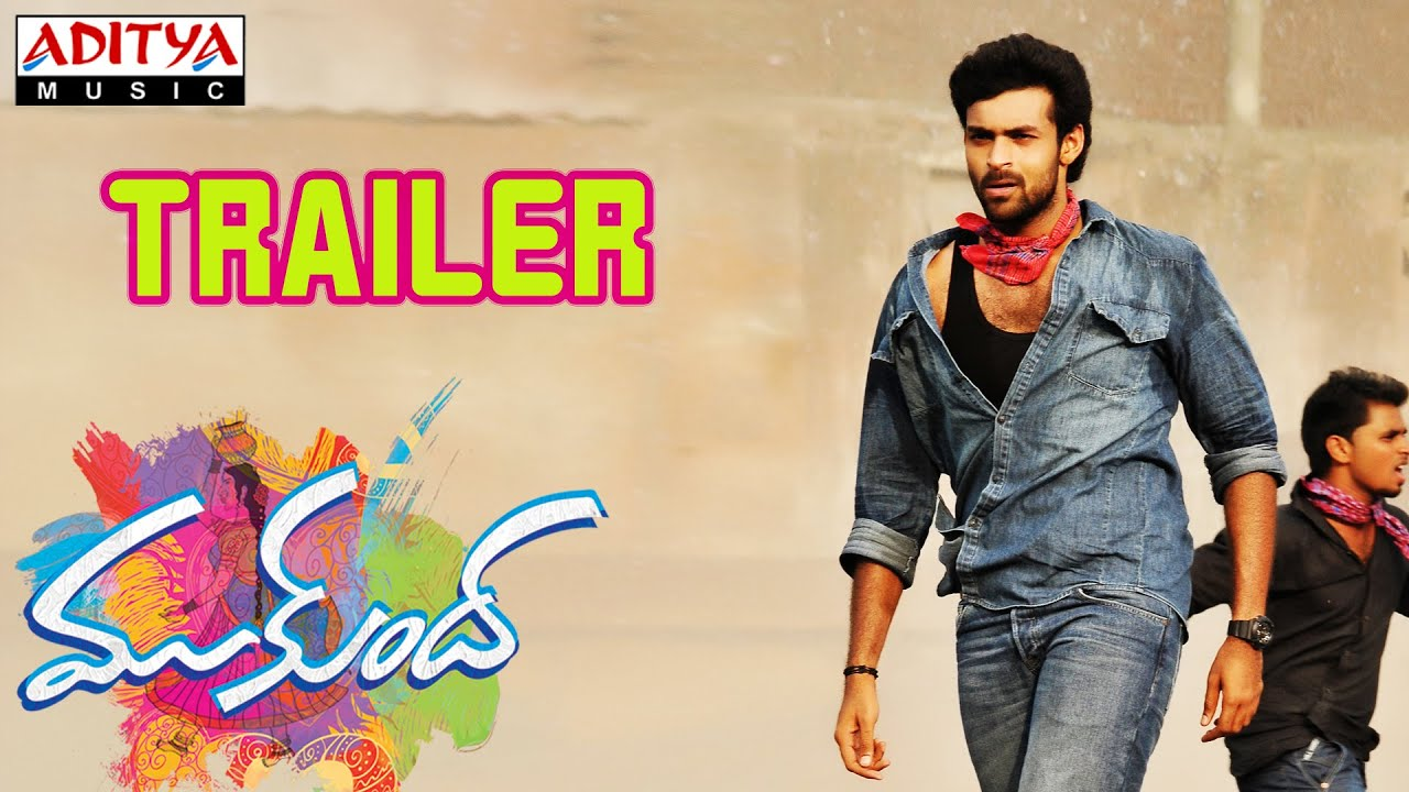 mukunda telugu movie