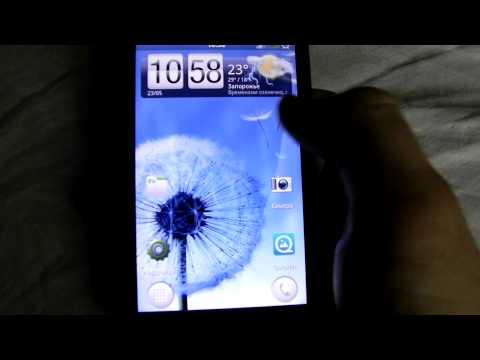 HTC Desire HD Живые обои от Samsunga Galaxy S3 Dandelion LWP