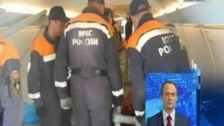 Вести-Хабаровск. Отправка спасателей в Якутию