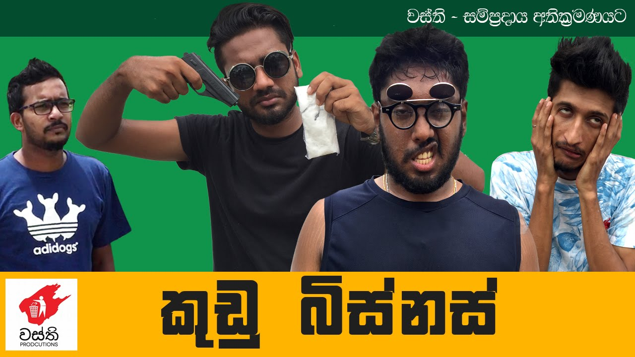 Kudu Business  - Wasthi Productions '