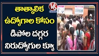 Unemployed que At Warangal Bus Depot For Temporary Work Posts In RTC