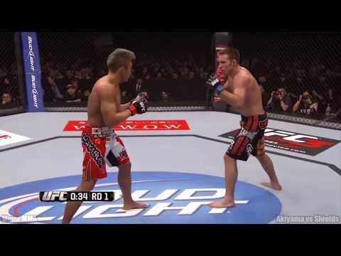 Приёмы UFC и