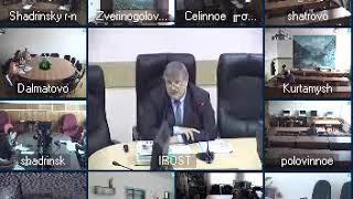 Организация промежуточного и итогового контроля в процессе обучения географии в 7 8 кл Шатных АВ