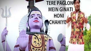 TERE PAGLON MEIN GINATI KANWAR SONG BY TARUN SAGAR I FULL VIDEO I AGHORIYON KE NATH