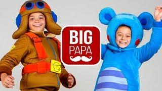 Кукутики - Малютики - как рождаются звезды - Три Медведя - маленькие актеры - Big Papa Studio -
