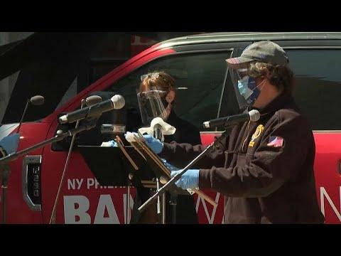 فيديو: أوركسترا نيويورك تعزف في الهواء الطلق للعاملين في الجهاز الطبي…  - 21:58-2021 / 4 / 8