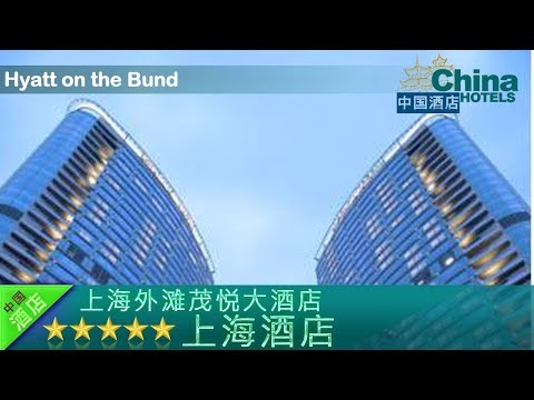 Hyatt on the Bund - Shanghai Hotels, China