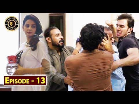 Cheekh Episode 13 | Saba Qamar | Bilal Abbas | Top Pakistani Drama