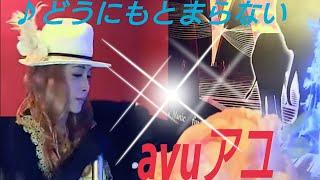 【動画全集】➡https://www.youtube.com/channel/UCSs6FyM62oA6Ims5aPT6H...