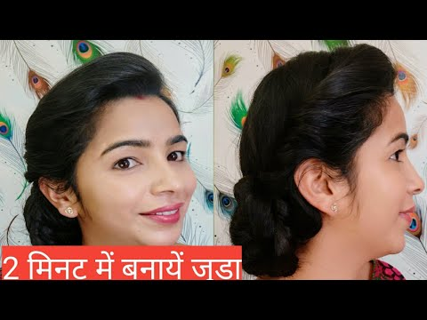 2 quick and easy juda hairstyle | side juda hairstyle | hairstyle for party - YouTube