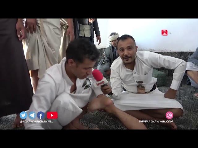 ابن مهرة |الطب العربي في اليمن | قناة الهوية