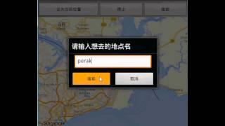 WeChat Marketing Software - Adding Fake GPS location