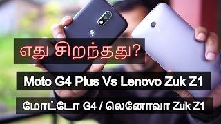 Lenovo Zuk Z1 vs Moto G4 Plus (Tamil)