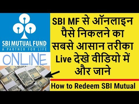 How to Redeem SBI Mutual Fund | Withdrawal Money From SBI Mutualfund