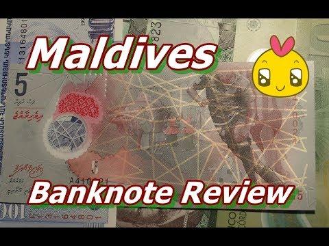 Maldives 5 Rufiyaa Banknote Review 2017