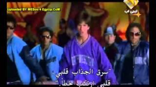 Fool N Final   Ye Dooriyan with arabic subtitles