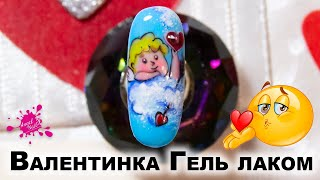Скоростной Дизайн Гель лаком Ко Дню Святого Валентина