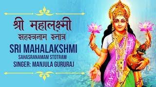 Sri Mahalaxmi Suprabhatam & Sahasranaam Sri Mahalakshmi Mantra
