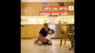 פרכוסים בילדים ותינוקות