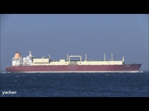 LNG Tanker: AL RUWAIS (Owner: Pronav Shipmanagement - Hamburg, Germany. IMO: 9337951) Underway