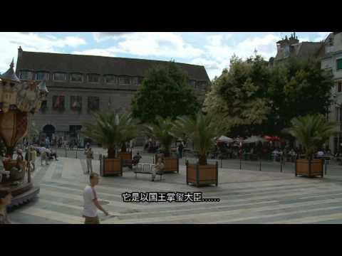 Besançon (english/anglais sous titre chinois mandarin)