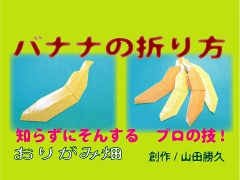 クリスマス 折り紙 折り紙 食べ物 : youtube.com