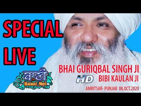 Exclusive-Live-Now-Bhai-Guriqbal-Singh-Ji-Bibi-Kaulan-Wale-From-Amritsar-8-Oct-2020