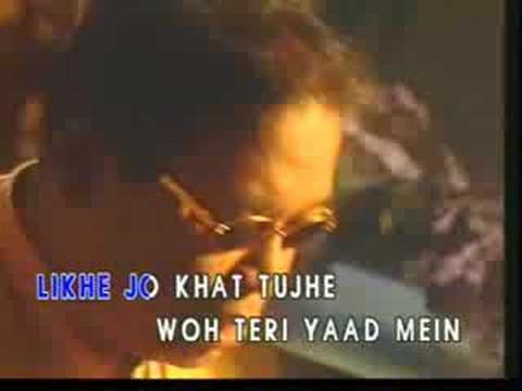 M Shariff - Likhe Jo Khat Tujhe - Kanya Daan