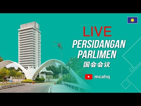 Sidang Dewan Rakyat l Sesi Petang l 17 Julai 2018