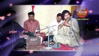 Tedi Te Medi Aje Yari Lagi He By Singer Kamran Baloch 2018 Saraiki & Punjabi @ Noor Production