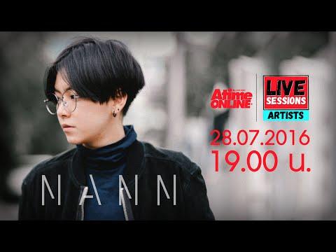 AtimeOnline Live Sessions : Artists : นัน สุนันทา