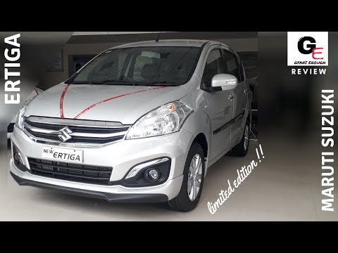 2018 Maruti Suzuki Ertiga VDI Limited Edition   most detailed review   features   price   specs !!!