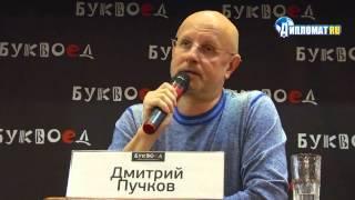 Дмитрий Пучков (Goblin) об Алексее Навальном