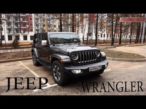 Jeep Wrangler Sahara. Заплати дань традициям и останься без штанов.