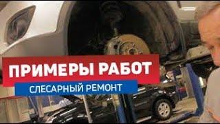 OPEL ANTARA  2014г бензин 2,4 литра МКПП пробег 60 тыс. Замена сцепления.