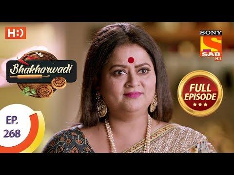 Bhakharwadi - Ep 268 - Full Episode - 19th February 2020