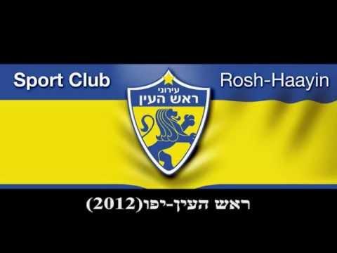 Sport Club Rosh Haayin - Jaffa