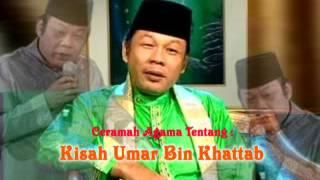 Ceramah Agama oleh KH Zainuddin MZ (Alm) - Kisah Umar Bin Khattab | Full