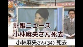 【芸能トピックス】「から騒ぎ」仲間・麻央さん悼み涙 西川史子 ☆チャン...